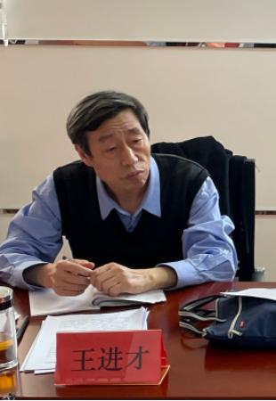 中国生产力学会组织召开中小企业创新专题研讨会(图12)