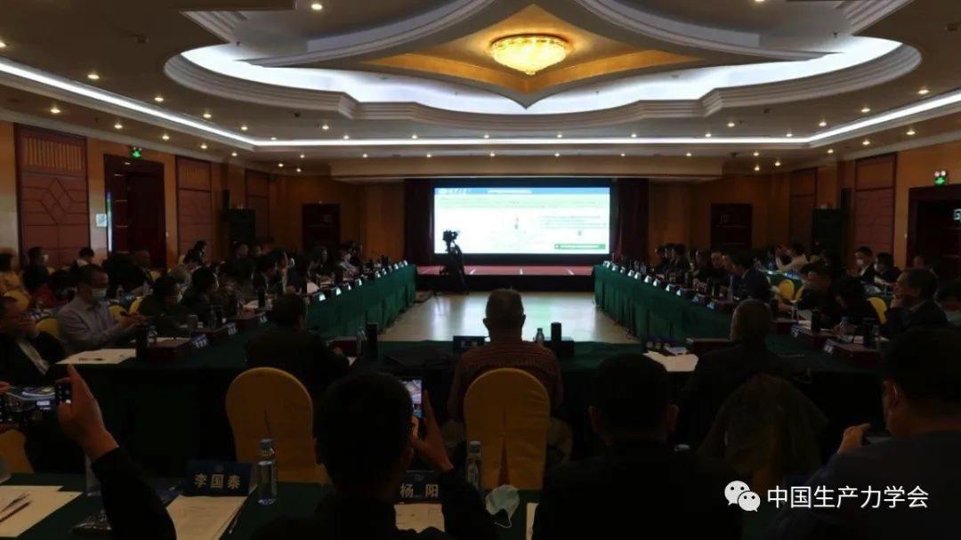 《健康饮用水水质》团体标准审定会在京成功召开(图2)